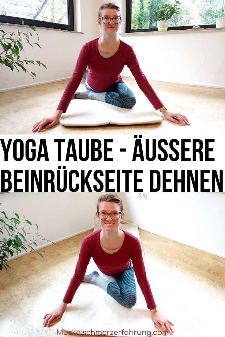 Yoga-Taube - Äußere Beinrückseite dehnen
